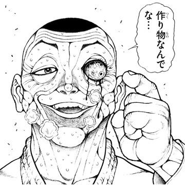 bakidou-57-2040204.jpg