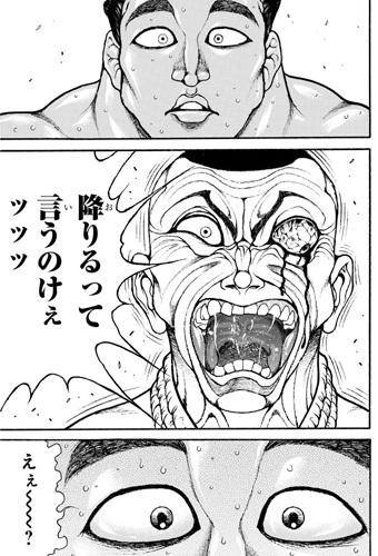 bakidou-57-2040207.jpg
