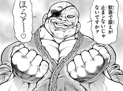 bakidou-59-2042303.jpg