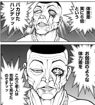 bakidou-59-2042307.jpg