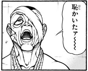 bakidou-60-2050702.jpg