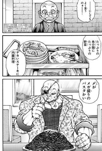 bakidou-60-2050703.jpg
