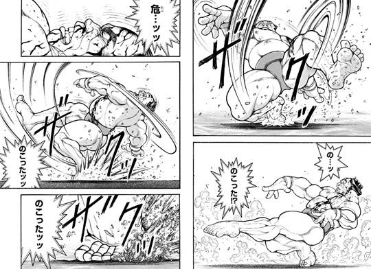 バキ道66話 猛剣のコサックダンス
