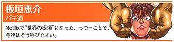 bakidou-66-20071607.jpg