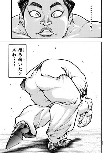 bakidou-68-20080507.jpg