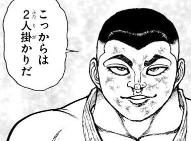 bakidou-79-20120407.jpg