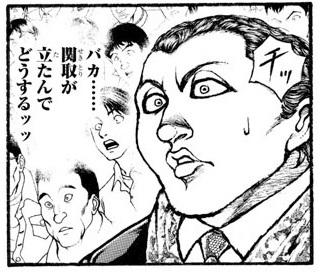 bakidou-81-20122401.jpg
