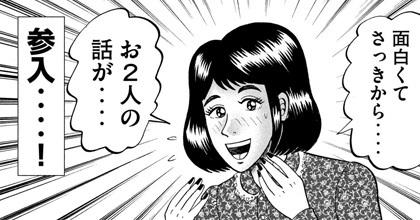 hantyou70-20042705.jpg