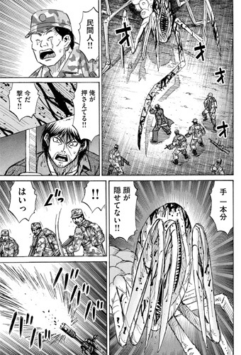higanjima_48nichigo236-20031603.jpg