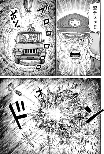 higanjima_48nichigo236-20031607.jpg