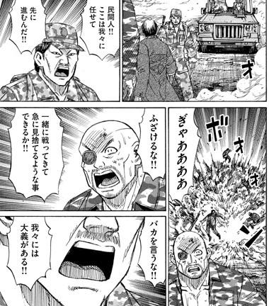 higanjima_48nichigo237-20032304.jpg