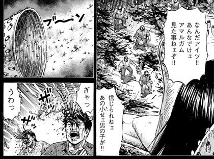 higanjima_48nichigo242-20051102.jpg