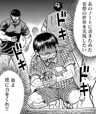 higanjima_48nichigo242-20051103.jpg