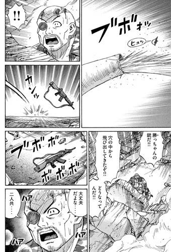 higanjima_48nichigo250-20071308.jpg