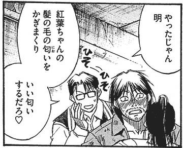 higanjima_48nichigo251-20072707.jpg