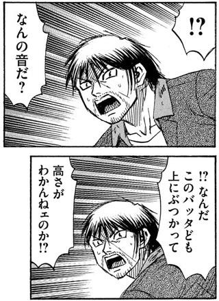 higanjima_48nichigo252-20080310.jpg