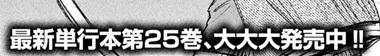 higanjima_48nichigo256-20091406.jpg