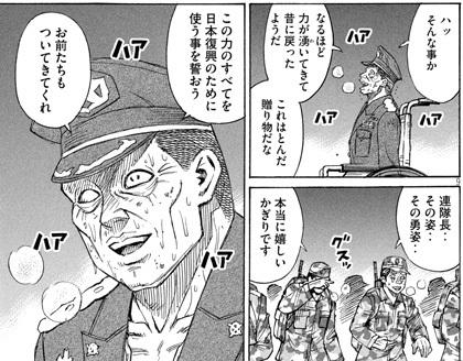 higanjima_48nichigo264-20111603.jpg