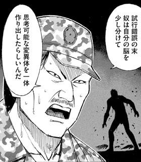 higanjima_48nichigo264-20111611.jpg