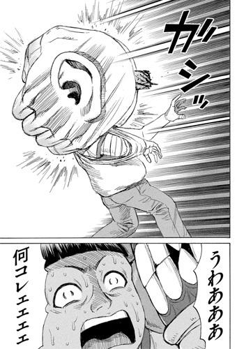 higanjima_48nichigo265-20112303.jpg