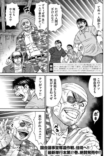 higanjima_48nichigo268-21010401.jpg
