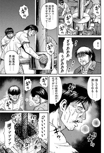 higanjima_48nichigo268-21010403.jpg