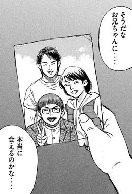 higanjima_48nichigo270-21011802.jpg