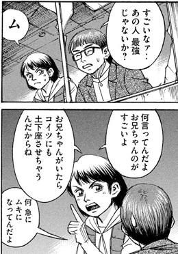 higanjima_48nichigo270-21011803.jpg