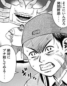 higanjima_48nichigo270-21011805.jpg