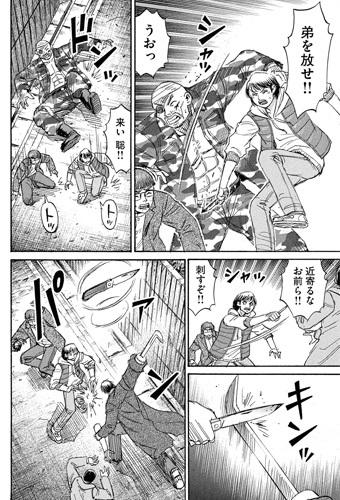 higanjima_48nichigo270-21011810.jpg