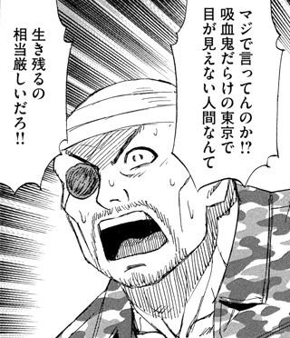 higanjima_48nichigo271-21020103.jpg