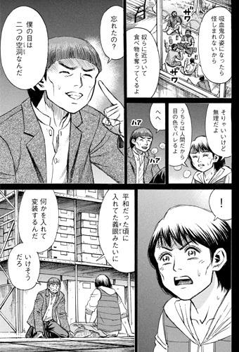 higanjima_48nichigo271-21020105.jpg