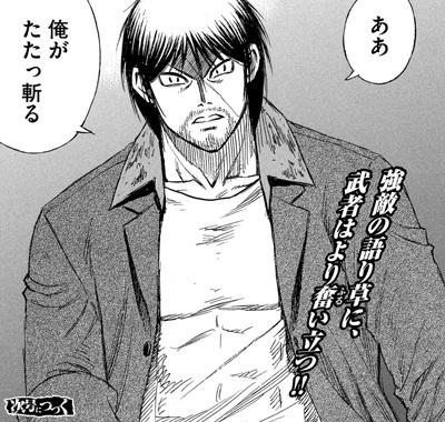 higanjima_48nichigo273-21021501.jpg