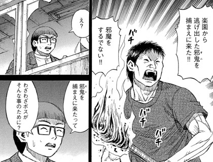 higanjima_48nichigo273-21021507.jpg