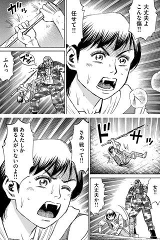 higanjima_48nichigo278-21032902.jpg