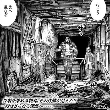 higanjima_48nichigo278-21032903.jpg
