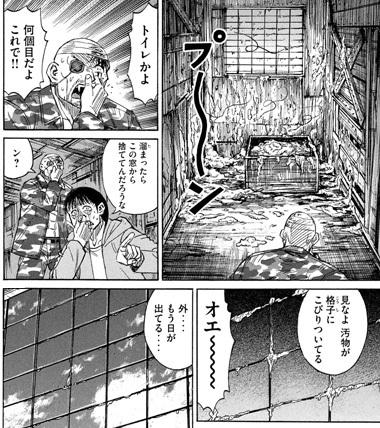 higanjima_48nichigo279-21040503.jpg