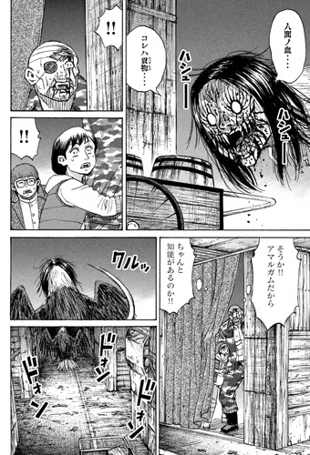 higanjima_48nichigo280-21041203.jpg
