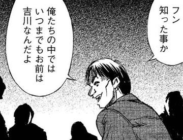 higanjima_48nichigo59-21030808.jpg