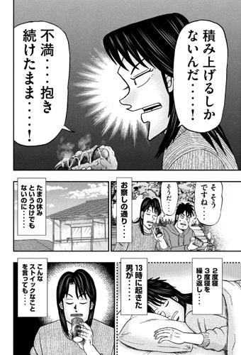 ichijou01-21012104.jpg