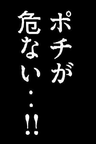 kaiji-375-21011802.jpg