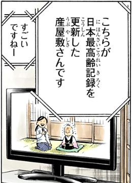 kimetsunoyaiba205-20051809.jpg
