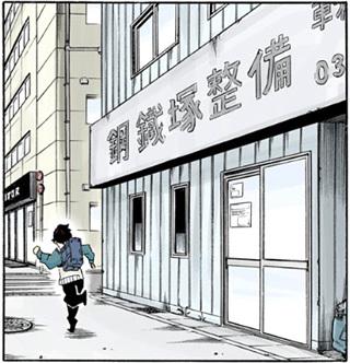 kimetsunoyaiba205-20051810.jpg