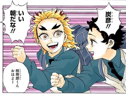 kimetsunoyaiba205-20051813.jpg