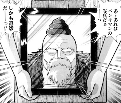 kinnikuman2sei_19072702.jpg