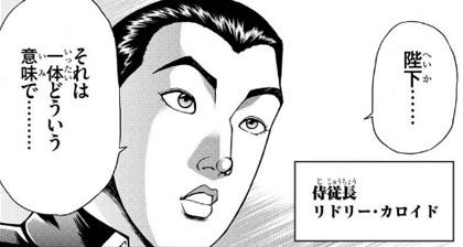 retuisekai-10-21020802.jpg