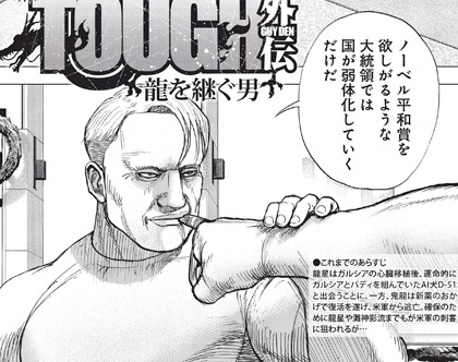 toughg215-20082408.jpg