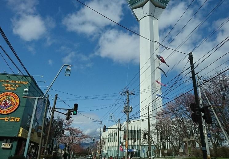 20200426 五稜郭タワーのこいのぼり