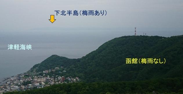 20200614津軽海峡