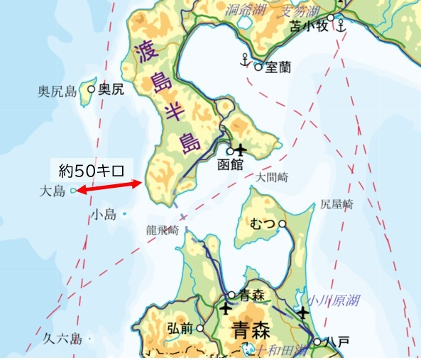 20200801渡島大島と北海道